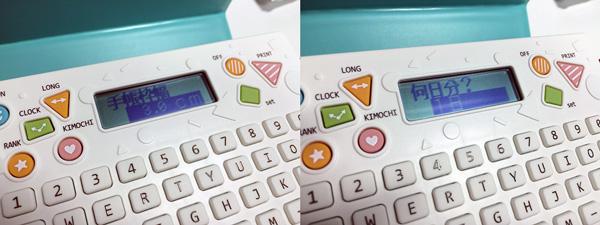 幅と日数で印刷の長さを決められる